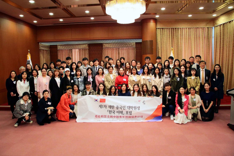 """首届""""走近韩国""""在韩中国青年领袖培养计划系列活动在首尔举行"""