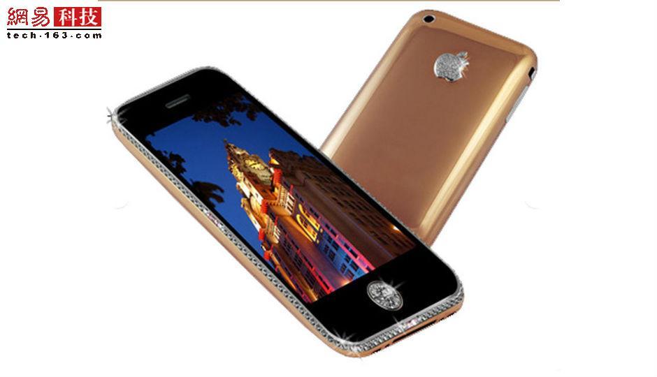 Goldstriker 3GS Supreme是一款豪华版iPhone,配备了22K黄金和136颗钻石。这款手机的Home键镶嵌着7.1克拉的钻石,耗费10个月才制成。价格为320万美元。