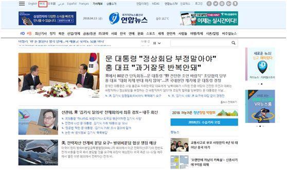 在我们重大关切上耍两面派,韩媒以为中国人不懂韩语?