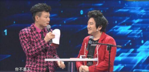 主持人李彬与歌手杨臣刚互怼不停,现场观众倒吸一口凉气