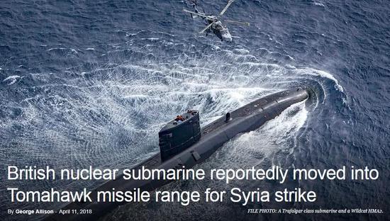 英媒:英军核潜艇已进入打击叙利亚的导弹射程