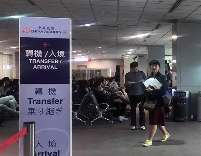 台湾桃园机场航站楼再度跳电!廊桥一度停摆 旅客无法登机