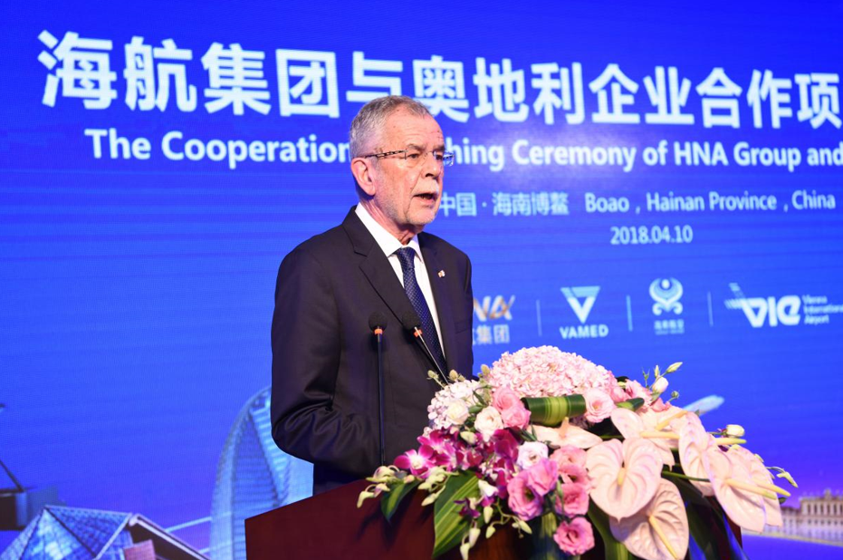 """""""深圳+海航""""国际航线互联互通 积极参与开放创新的亚洲建设"""