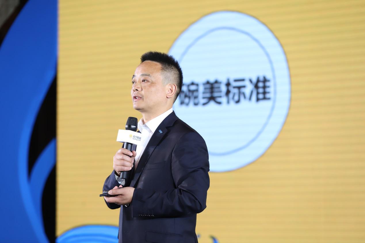 苏宁要建全国最大洗碗机体验系统:2018年卖50万台