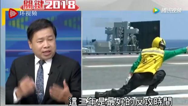 """坏了!台湾错过""""反攻大陆""""最佳时机了!"""