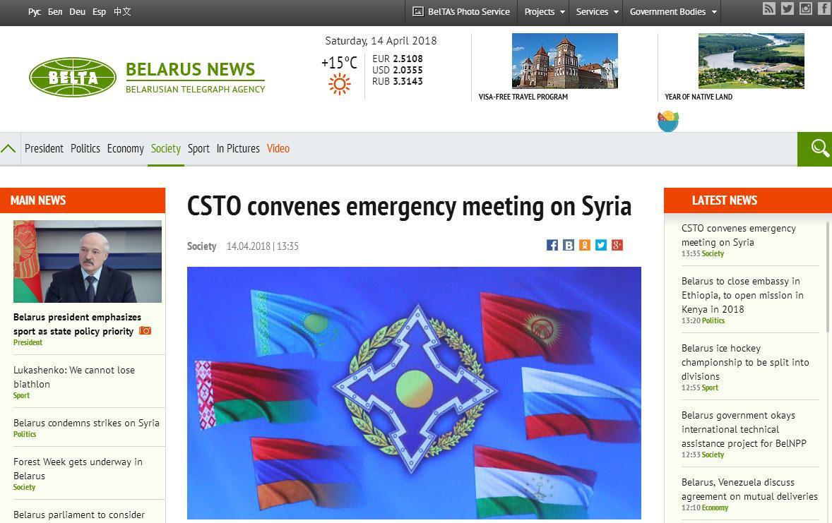 普京行动了!俄就叙形势召开集安组织常设理事会紧急会议