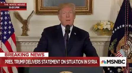 【解局】美国空袭叙利亚,特朗普和普京都在打