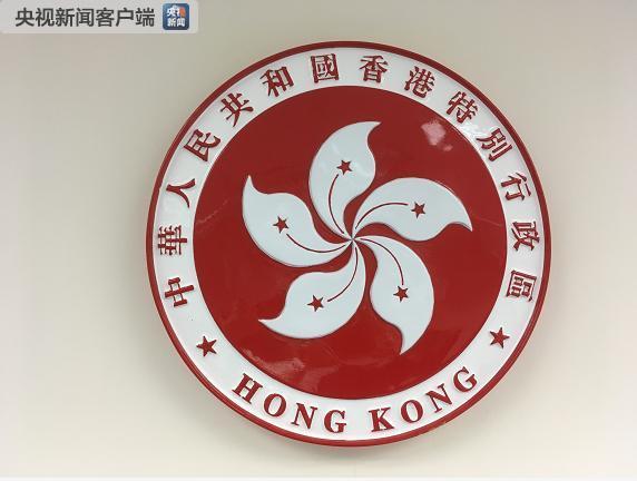 香港将推音视频宣传国歌背景资料,配合《国歌法》本地立法