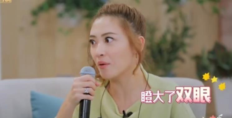 """""""娱乐圈预言家""""应采儿猜测:林志玲可能怀孕"""