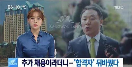 韩国女主播戴眼镜播新闻创造历史:男主播可以,女主播是否也可以?