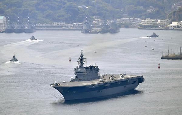日本自民党要员建议把直升机护卫舰进行改装,成为防卫型航母