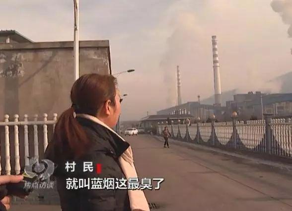 焦化厂排污被举报被罚却仍然故我?陕西环保厅:启动问责