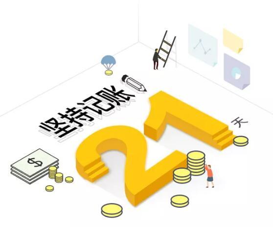 简单家用记账本,如何有效帮你省钱?