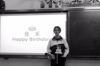 这位班主任很暖心 19年为800名学生过生日
