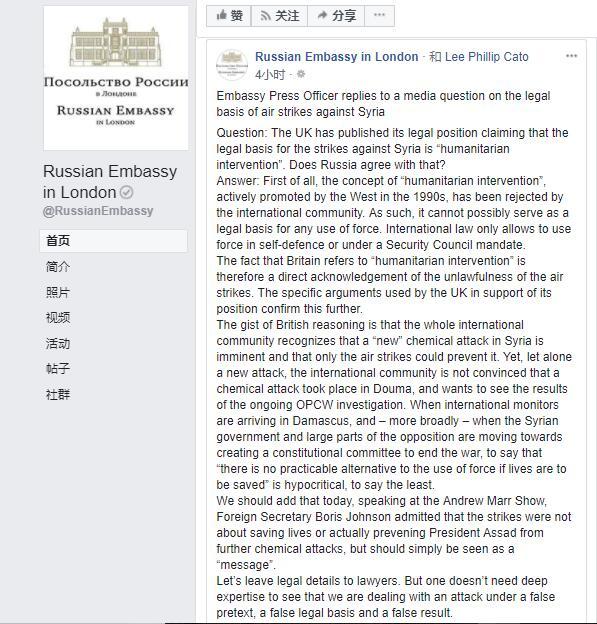 """俄驻英大使馆发声:对叙攻击是在""""虚伪借口""""和""""虚伪结果""""下实施的"""