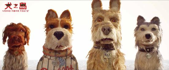 《犬之岛》亮相北影节  导演漂洋过海送祝福
