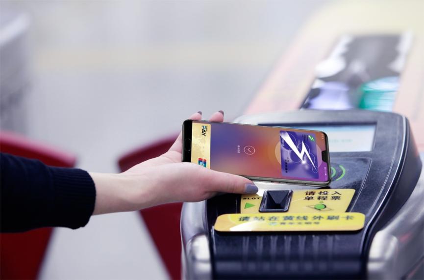 华为P20发售!HuaweiPay推上海免开卡费、刷20返现20元活动