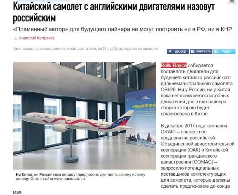 C929宽体大飞机重大消息:发动机或选英国货