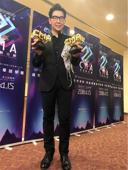 品冠全球华语榜中榜获两项大奖 献唱《戒心伤》