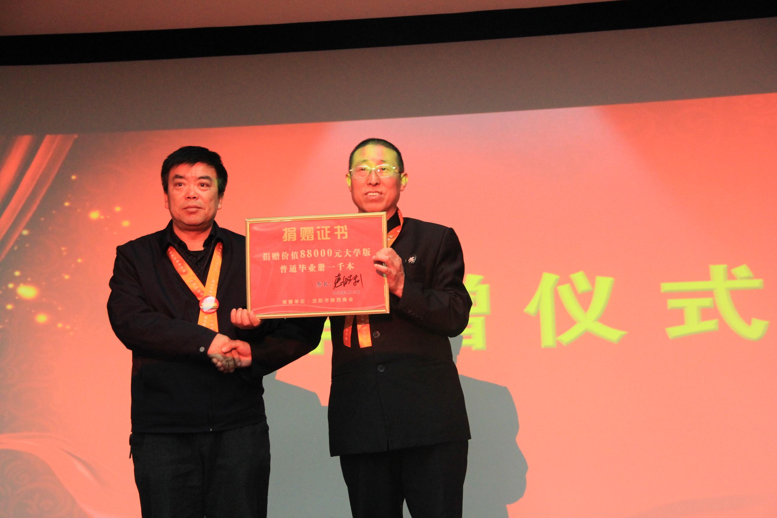 """""""中国教育纪念事业""""的倡导者、领航者、践行者!"""