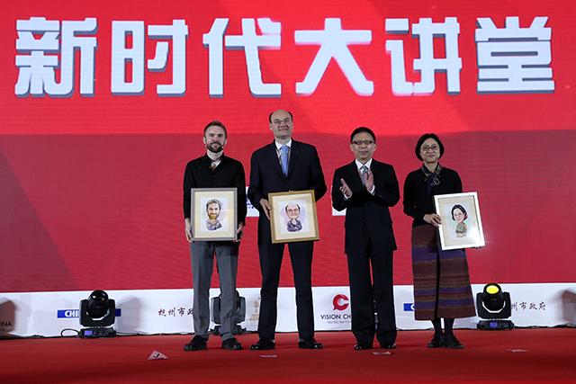 """命运共同体,世界新图景 第二期中国日报""""新时代大讲堂""""在杭州开讲"""