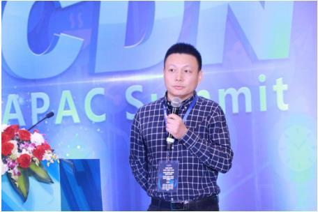 CDN峰会:云端智度智能融合CDN助力业务体验升级