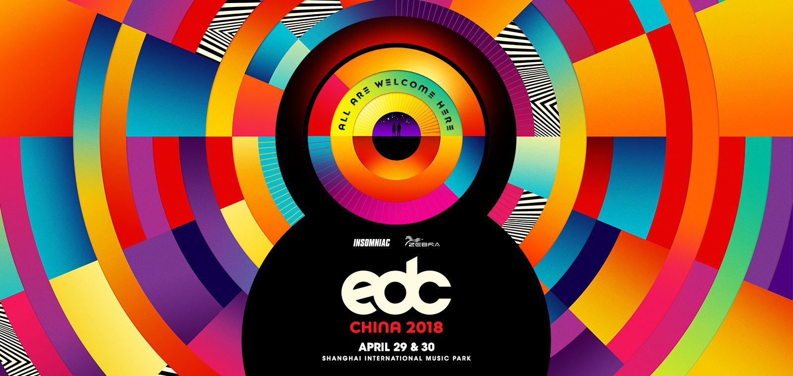 上海EDC电音节将电爆魔都,王思聪爱洛饮料玩起了泛娱乐营销