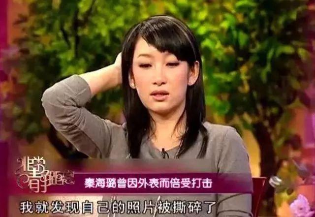 秦海璐,你凭什么能「撩」到陈伟霆?