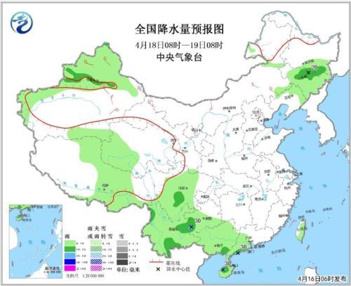 未来三天全国大部无明显降水 京津冀大气扩散条件转差小家电加盟店排行榜