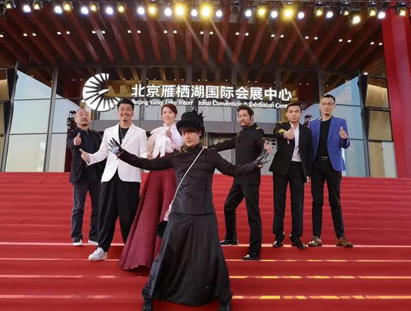 雁栖湖畔星光熠熠《梦境之源》主演陈志朋造型超前卫