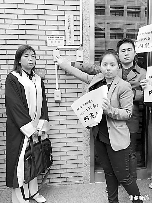 """赖清德被控""""内乱罪"""",刘结一点名批评:他就是个""""台独""""!"""