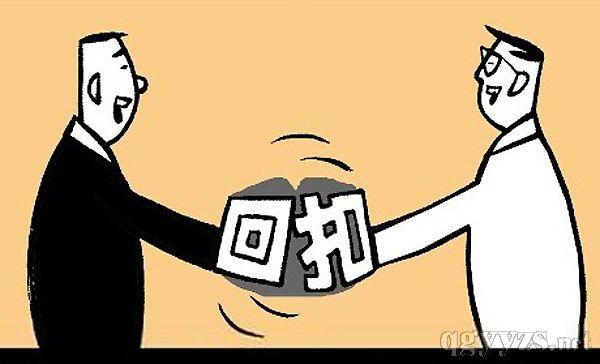 甘李药业数据疑点频现  多名员工涉商业贿赂被判刑