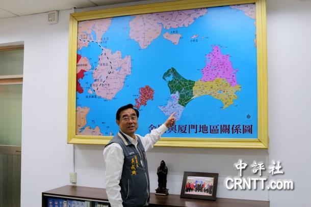 """金门副县长批赖清德太鲁莽 感叹在台湾高喊""""我是中国人""""却成异类"""