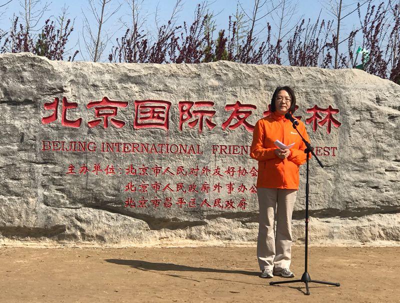 """""""北京国际友好林""""植树活动在昌平区举行"""