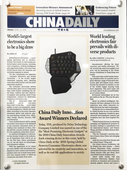 吃鸡新姿势 DELUX多彩抢占China Daily头版头条