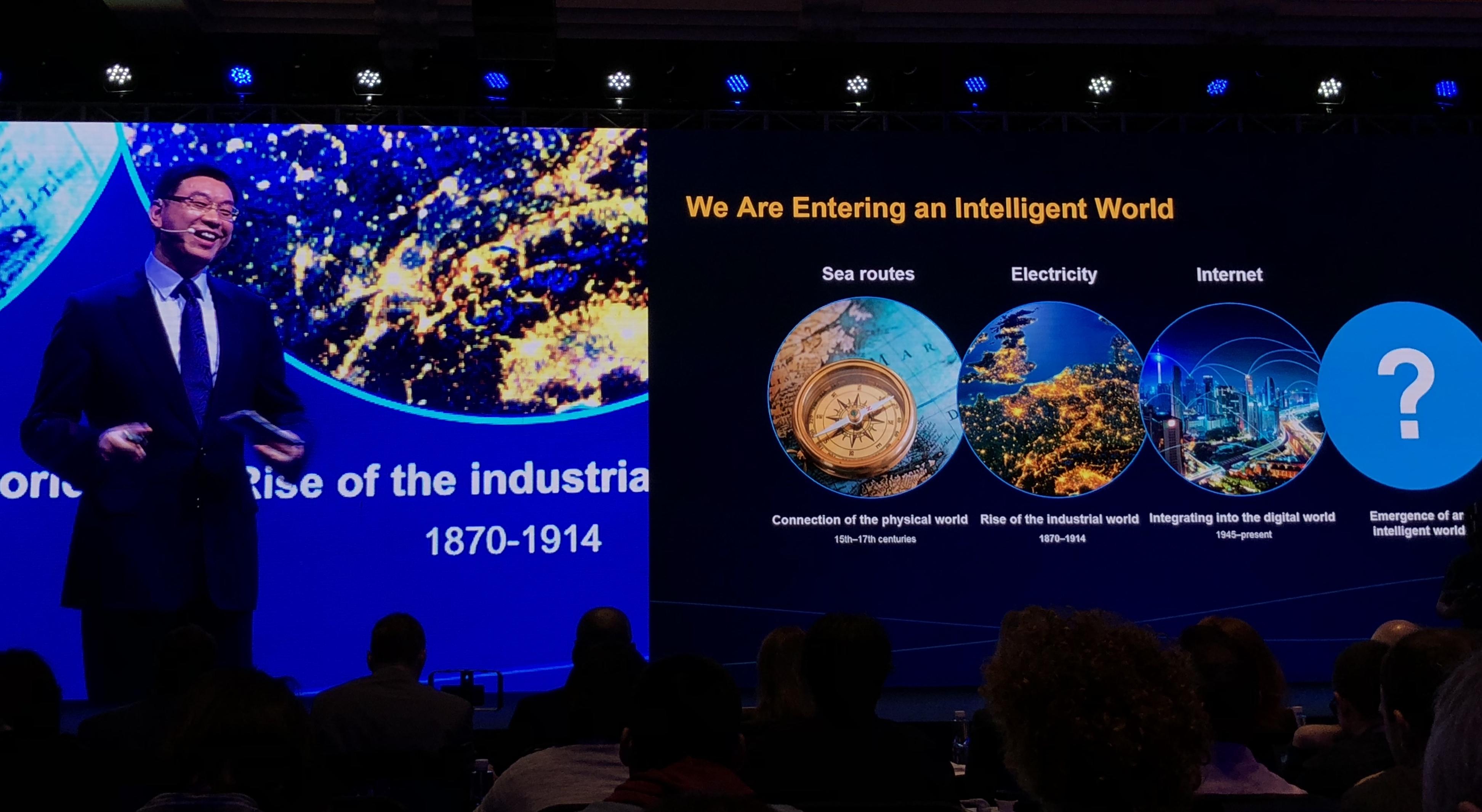 【HAS2018】华为徐文伟:打开智能世界的产业版图