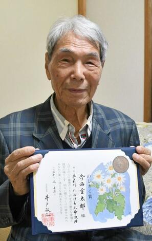 """老当益壮!日本81岁老人勇救86岁溺水者获""""善行奖"""""""