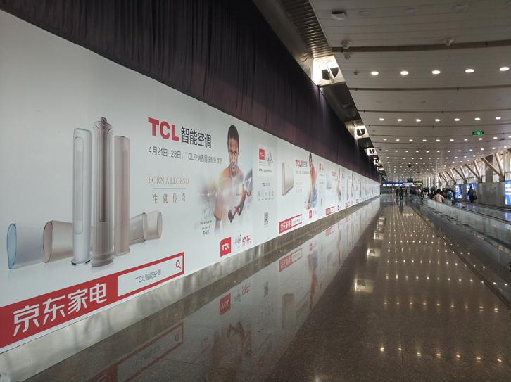 是什么大事让TCL空调和内马尔共同出镜?