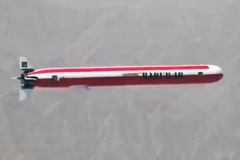巴铁又射一款新型导弹 射程大增还能携带核弹头
