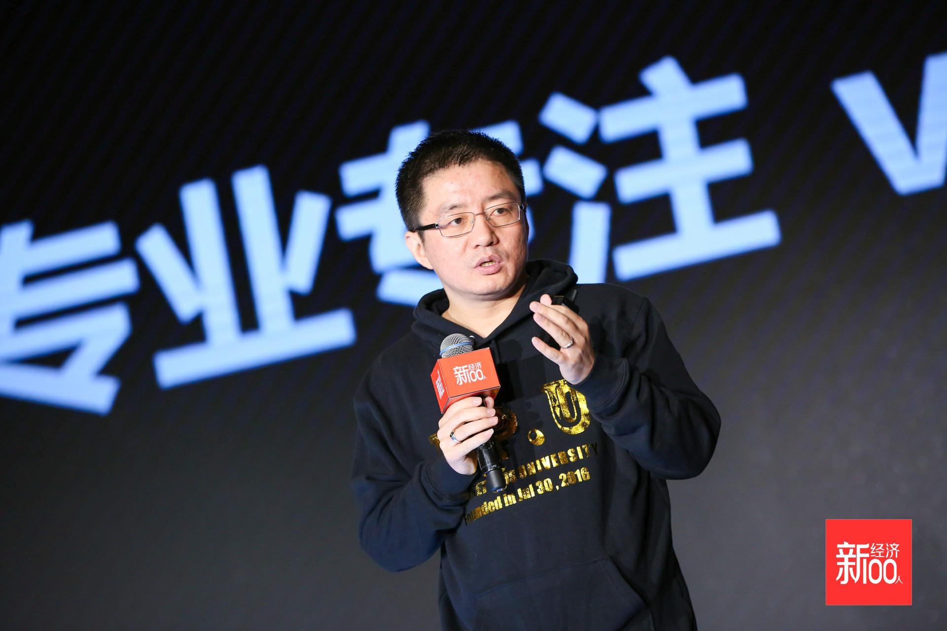 零界·新经济100人2018年CEO峰会落幕