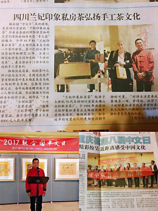 美国纽约华文主流媒体的大幅报道在美国华人华侨中引起了强烈的关注!