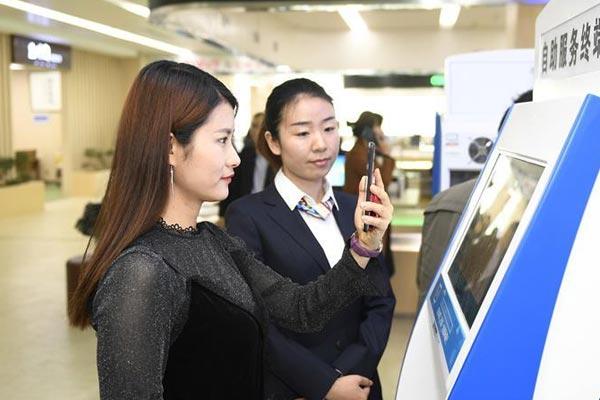 """浙江衢州启用""""电子身份证""""便民服务试点"""