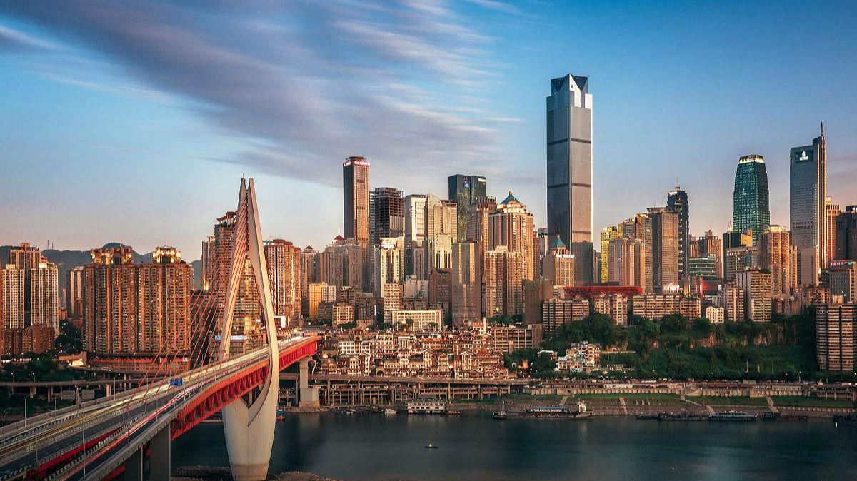 重庆:安全生产事故中有过失 4类情形一律追刑责