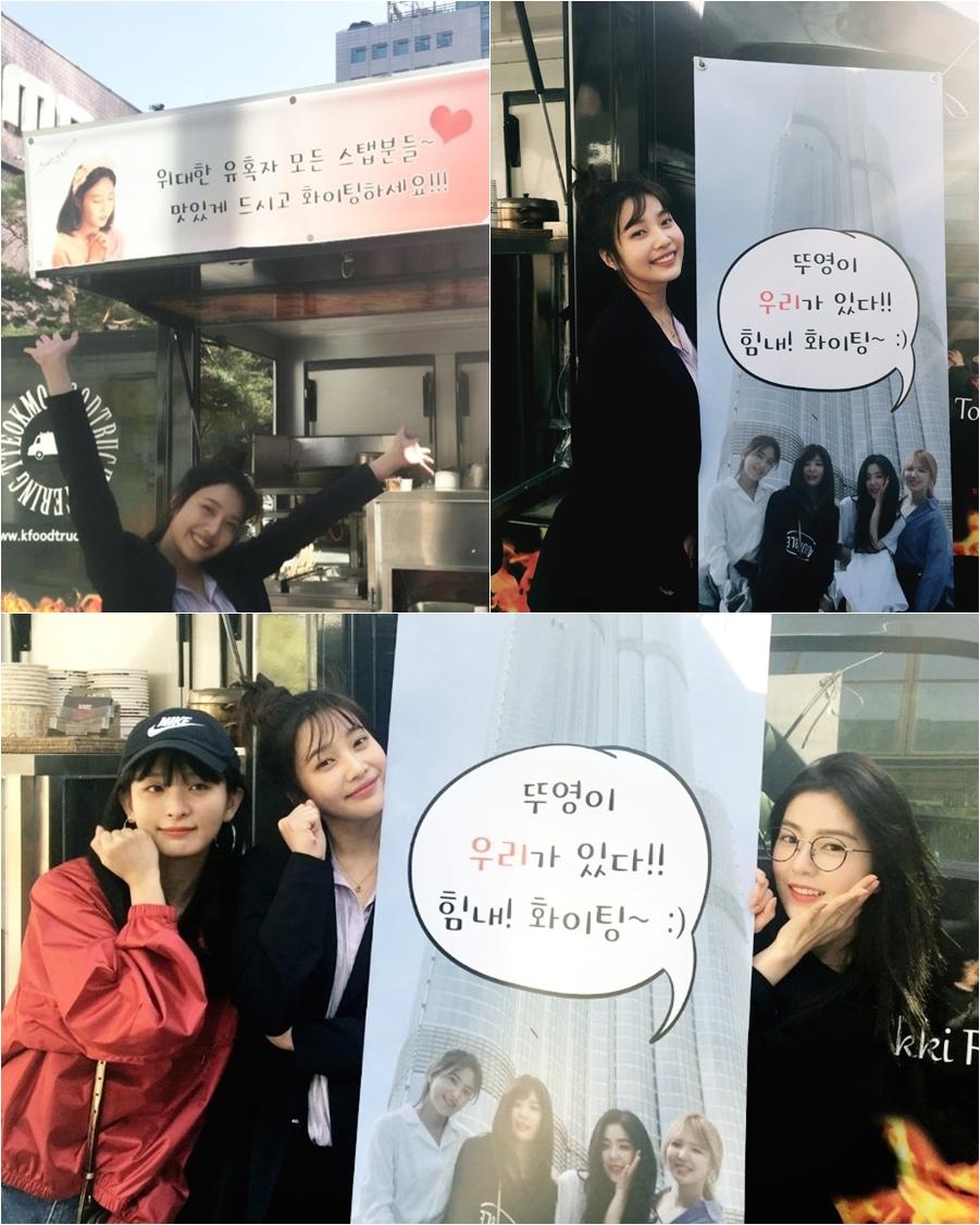 Red Velvet成员惊喜应援 朴秀荣(JOY)开怀大笑