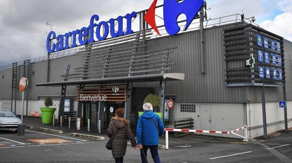 巴黎多家家乐福超市首次推出线上购物线下取货模式