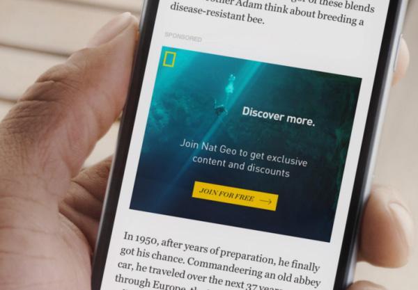 整合杂志应用Texture 传苹果明年推出付费订阅业务