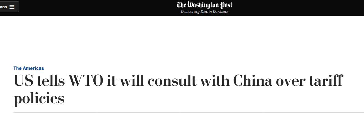 美媒:美已同意在世贸组织中磋商对华关税问题