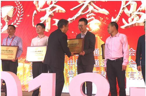 2018中国智慧物流大会:云鸟科技 智慧供应链领创者