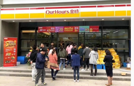全时南京五店同开 鲜食燃爆日销全线飘红