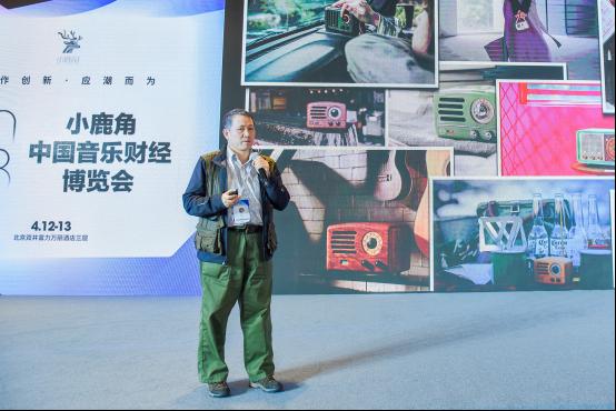 猫王收音机创始人曾德钧对话音乐财经博览会:做智能音频的新物种